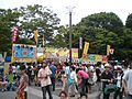 Shibuya Town in 2008 Early Summer - panoramio - kcomiida (11).jpg