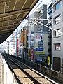 Shinkansen Tracks Nagoya E (15429600440).jpg