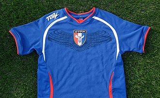 Chinese Taipei national football team - Home shirt since 2015
