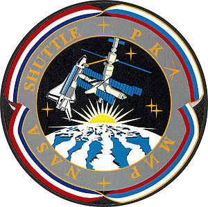 Det officielle NASA-emblem for programmet.