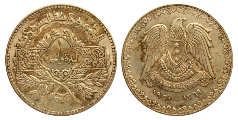 filesilver syrian pound 1950png wikimedia commons