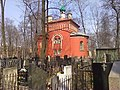 Simeon Persidsky church.jpg
