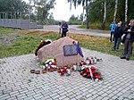 Smolensk kamien 2013.jpg