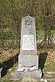 Soldatenfriedhof Spratzern 002.jpg