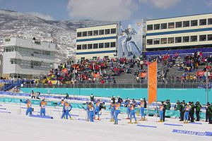 Cross-country skiing at the 2002 Winter Olympics - Image: Soldier hollow olympic venue