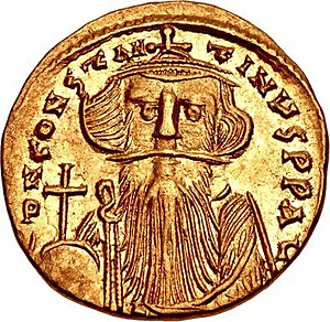 Constans II - A solidus (coin) of Constans II, crowned and draped with a frontal-facing bust, holding the globus cruciger