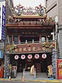 Songshan Xia-Hai City God Temple 20181208.jpg