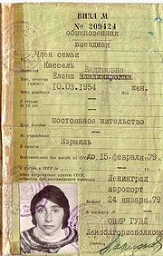 Soviet Exit Visa Forever