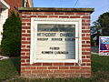 Springfield United Methodist Church Springfield WV 2014 09 10 07.jpg