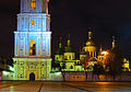 St.Sofia in night 01.JPG