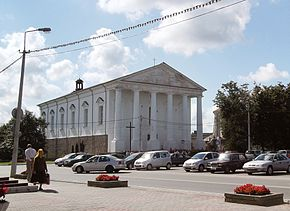 St. Joseph Roman Catholic Church in Valozhyn town.jpg