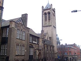 Image illustrative de l'article Cathédrale de Leeds