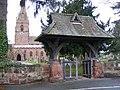 St Chads Gate - geograph.org.uk - 1609187.jpg