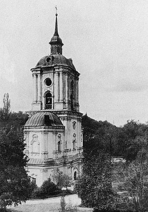 St. Cyril's Monastery - The belfry of St. Cyril's Monastery, which was demolished by the Soviets in 1937.