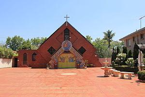 Fairfield, Victoria - St Joseph's Melkite Catholic Church, Fairfield