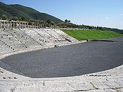 Stadion Messene2