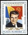 StampRomania1988Michel4428.jpg