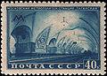 Stamp 1950 1538.jpg