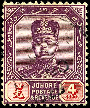 Ibrahim of Johor - Sultan Ibrahim as depicted on a postage stamp of 1921.