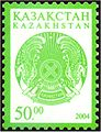 Stamp of Kazakhstan 480.jpg
