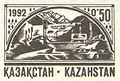 Stamp of Kazakhstan kz007st.jpg