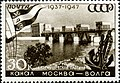 Stamp of USSR 1154.jpg