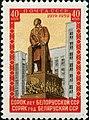 Stamp of USSR 2265.jpg