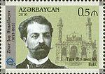 Stamps of Azerbaijan, 2016-1250.jpg