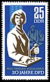 Stamps of Germany (DDR) 1967, MiNr 1257.jpg