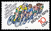 Stamps of Germany (DDR) 1979, MiNr 2433