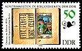 Stamps of Germany (DDR) 1990, MiNr 3342.jpg