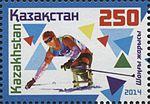 Stamps of Kazakhstan, 2014-011.jpg