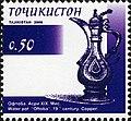 Stamps of Tajikistan, 007-08.jpg