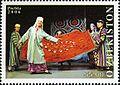 Stamps of Uzbekistan, 2006-095.jpg