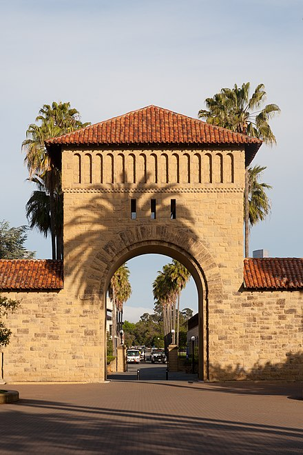 Gate to the Main Quad Stanford University Main Quad May 2011 006.jpg