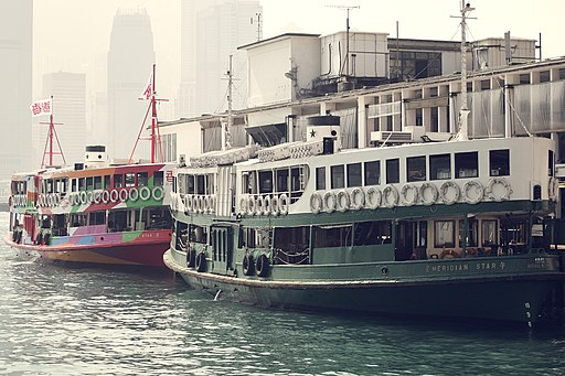 Star Ferry pier. Kowloon side. Hong Kong.