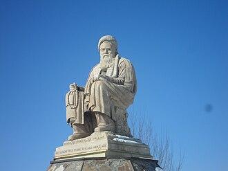 Abdul Ali Mazari - Statue of Abdul Ali Mazari in Bamyan, Afghanistan