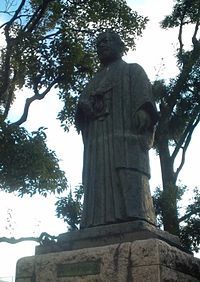 Statue of Takejiro Nishioka.jpg