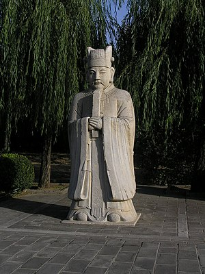 Ming tombs - Statue in the Ming Tombs grounds