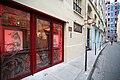 Stephane chaudesaigues atelier 168 la bête humaine rue geoffroy l'angevin paris.jpg