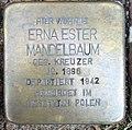 Stolperstein Kleve An der Münze 7-9 Erna Ester Mandelbaum.jpg