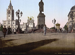 The famous Pushkin Monument in Moscow, opened in 1880 by Turgenev and Dostoyevsky.