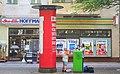 Street-Bar (20098487828).jpg