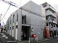 Suginami Kugayama Post office.jpg