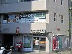 Suita Katayama Post office.jpg