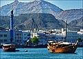 Sultan Qaboos Port, Muscat - panoramio.jpg