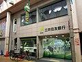 Sumitomo Mitsui Banking Corporation Sembayashi Branch.jpg