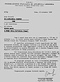 Summons CONI Olympic Games 1960.jpg