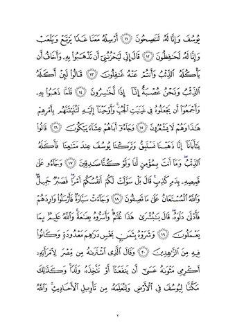 bs 12 pdf