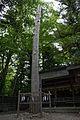 Suwa taisha harumiya06nt3200.jpg